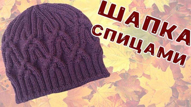 Шапка для мальчика Мужская шапка спицами Men's knitting hat