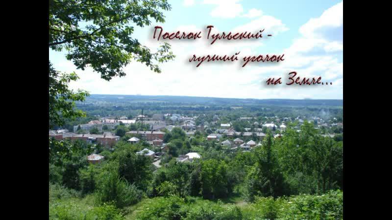 М.Елютин Припевки