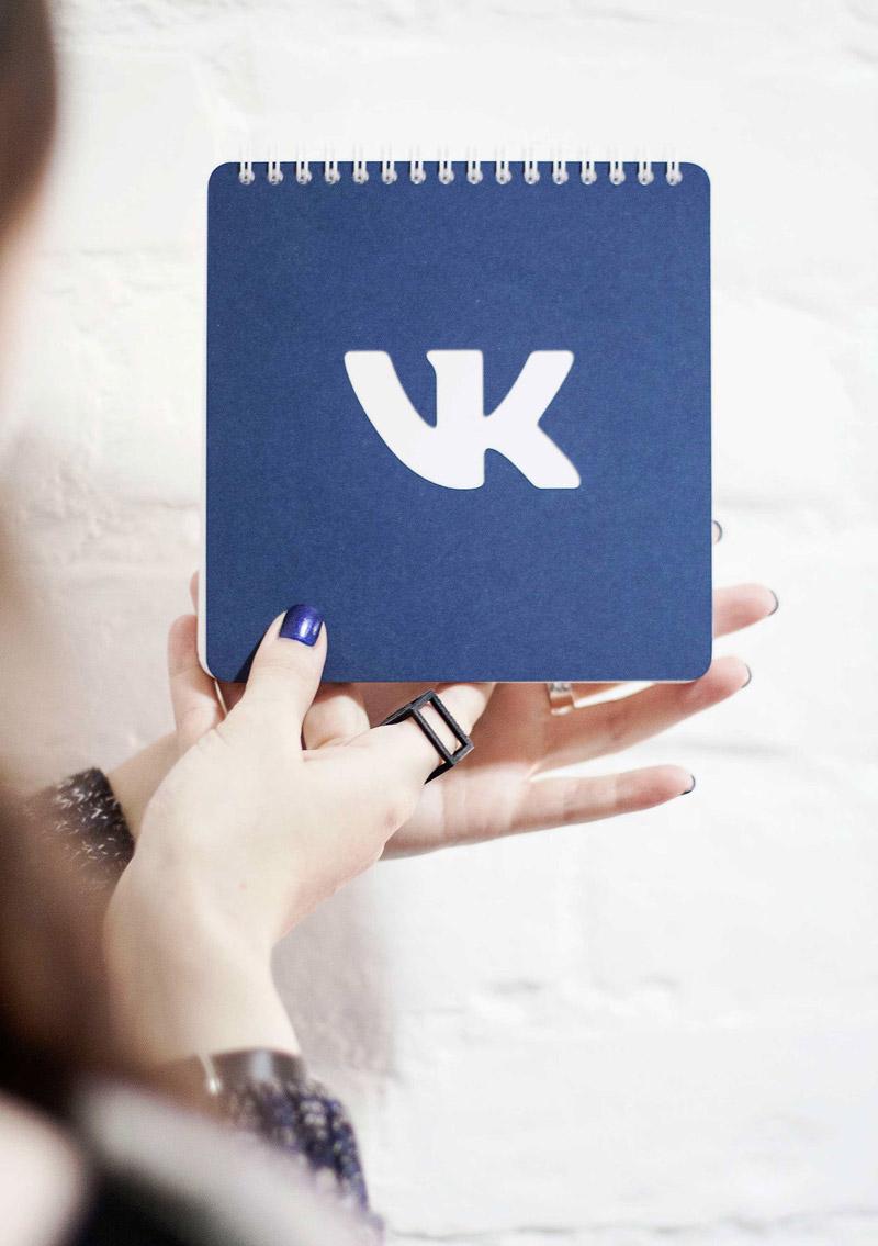 Быстро сделать много подписчиков Вконтакте можно используя онлайн-сервисы