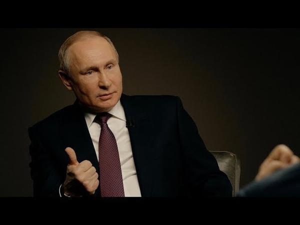 20 вопросов Владимиру Путину Об утечке мозгов Силиконовой долине и двойнике интервью ТАСС 5