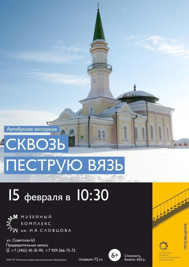 Топ мероприятий на 14 — 16 февраля, изображение №24