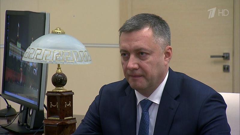 Игорь Кобзев назначен исполняющим обязанности губернатора Иркутской области вместо Сергея Левченко