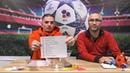 Жеребьёвка Чемпионата по мини-футболу