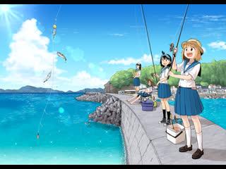 Houkago Teibou Nisshi | Рыбалка после школы | PV-1