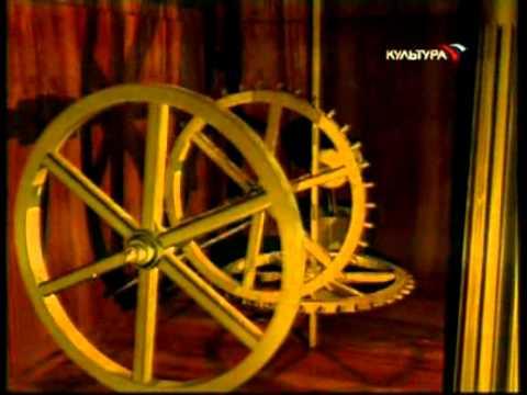 Древние открытия Удивительные машины