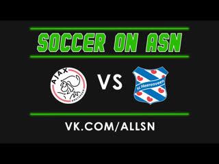 Eredevisie | Ajax - Heerenveen