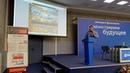 GPON, узлы, трудности при строительстве и эксплуатации - Чебышев Юрий конференция GPON 2018