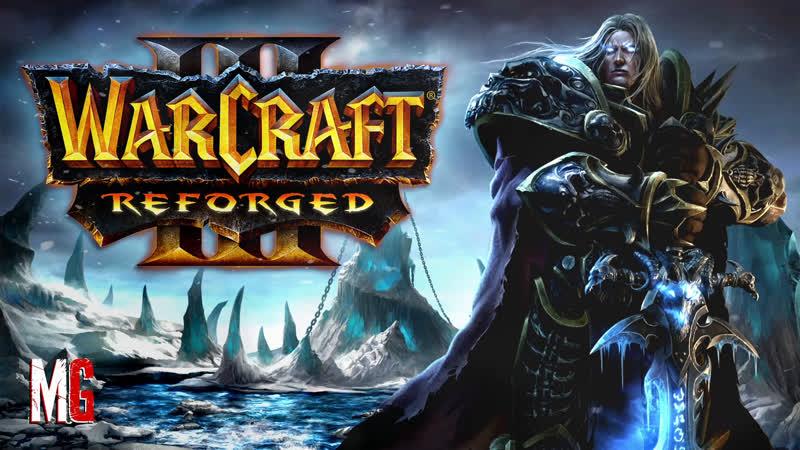 5 WarCraft 3 Reforged ➤ Кампания ПУТЬ ПРОКЛЯТЫХ Высокая сложность