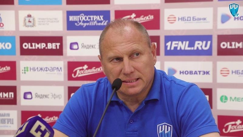Дмитрий Черышев о победе над Армавиром
