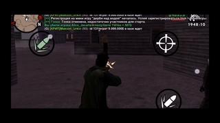 NaSuete squad    видео:      MF DMZ