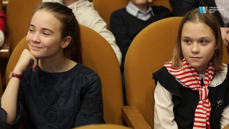 «Московское кино в Школе». Второй сезон (2019-2020 учебный год). «Усатый нянь».