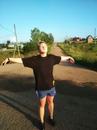 Фотоальбом человека Олега Костыри
