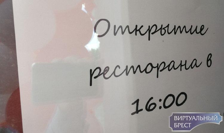 Без рекламы, помпезности и... людей. Открылся KFC на Советской в Бресте