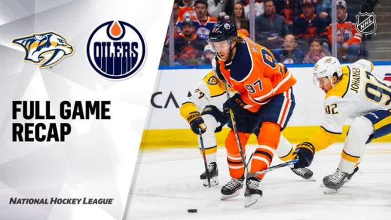 НХЛ регулярный чемпионат Матч №54 Эдмонтон Ойлерз Нэшвилл Предаторз 3 2