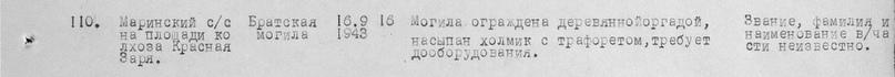 БЕСПАМЯТСТВО, изображение №4