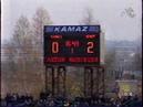 КамАЗ 0-2 Зенит / 14.10.2003 / Кубок России