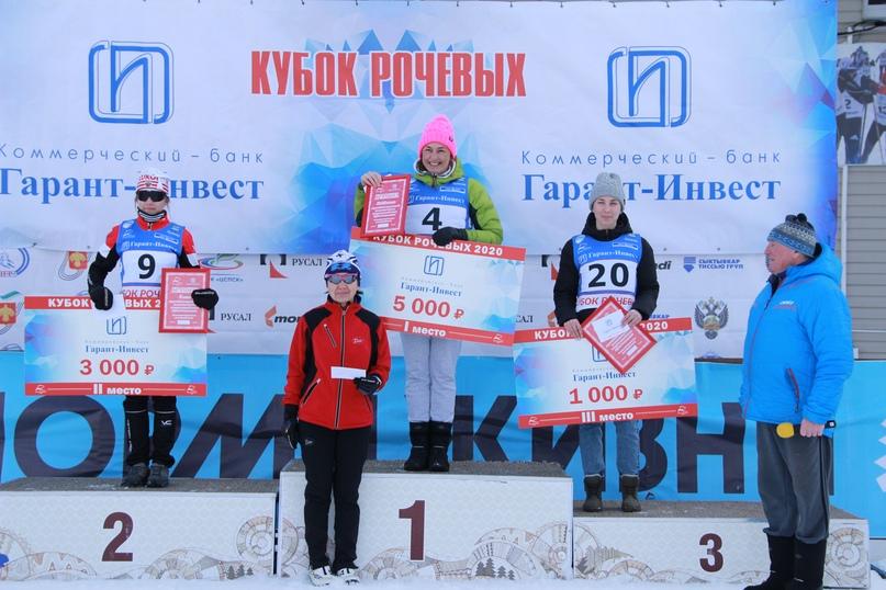 «Кубок Рочевых» 2020 года разыграли на РЛК имени Раисы Сметаниной, изображение №66