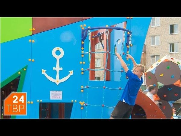 Открылась детская площадка в будущем парке Сказочный