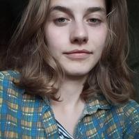 Анастасия Коропченко