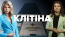 Секс-скандал у Міністерстві інфраструктури: хто така Олександра Клітіна?