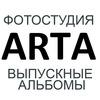 Правильные выпускные альбомы/фотокниги Мурманск