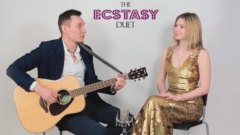 Кавер группа The Ecstasy Duet | Acoustic Live Promo 2020 | Москва | Lady Gaga,Bradley Cooper-Shallow