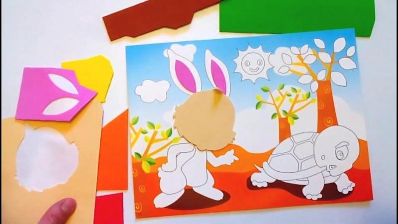 АППЛИКАЦИЯ из бумаги и ЭВА для детей: Заяц и Черепаха. Аппликация-антистресс