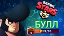 Новый бой в Brawl Stars, добил новый ранг БУЛЛУ в Brawl Stars