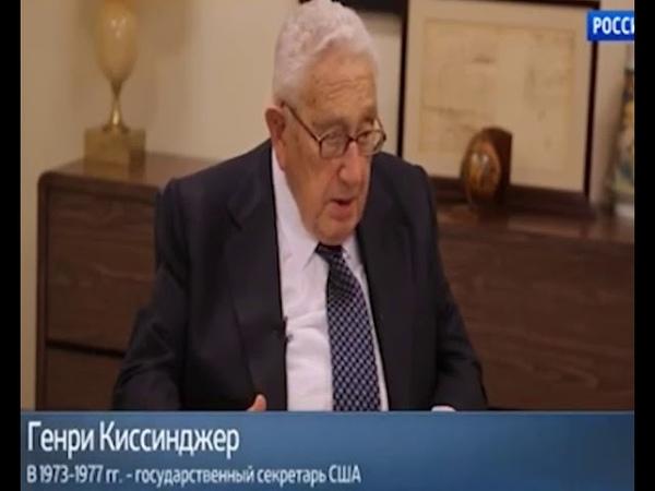Киссинджер признался что советский человек был на ступень выше капиталистических управленцев