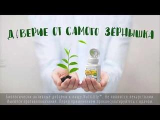 9 шагов «Прослеживаемости Nutrilite». Шаг 5 – сбор растений
