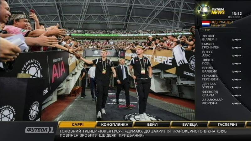 Футбол NEWS від 22.07.2019 (15:40)   Суперники українських клубів у єврокубках