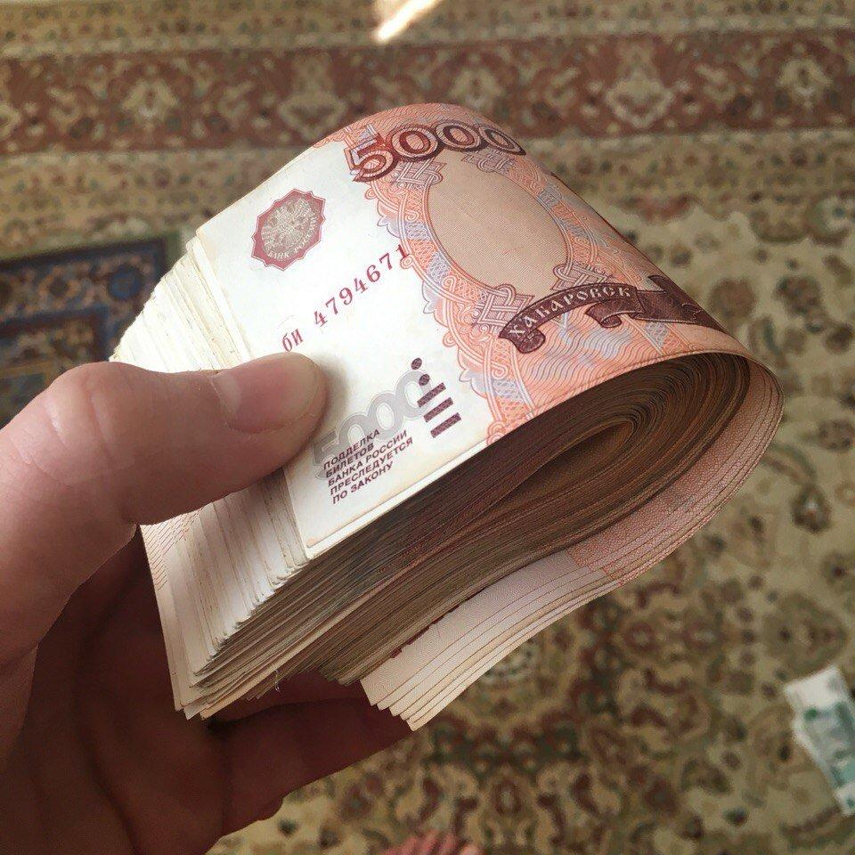 Афиша Челябинск Где мои деньги? Вечерние занятия
