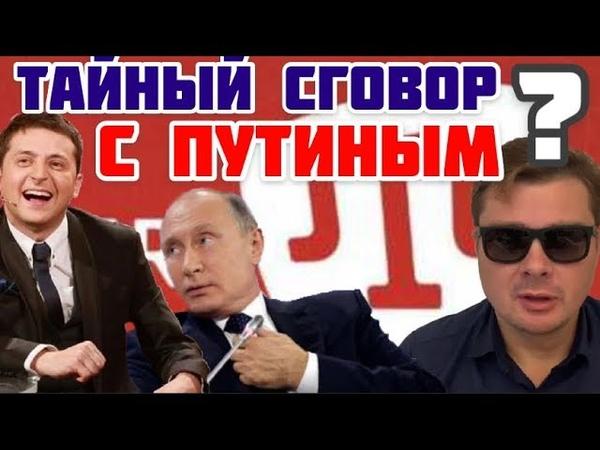 Почему Зеленский ПРЕКРАТИЛ финансировать Крымский телеканал АТР