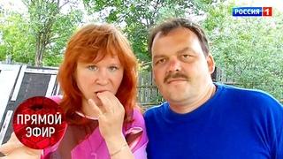 Расследование: Как у уборщицы нашли 2 млрд рублей. Андрей Малахов. Прямой эфир от