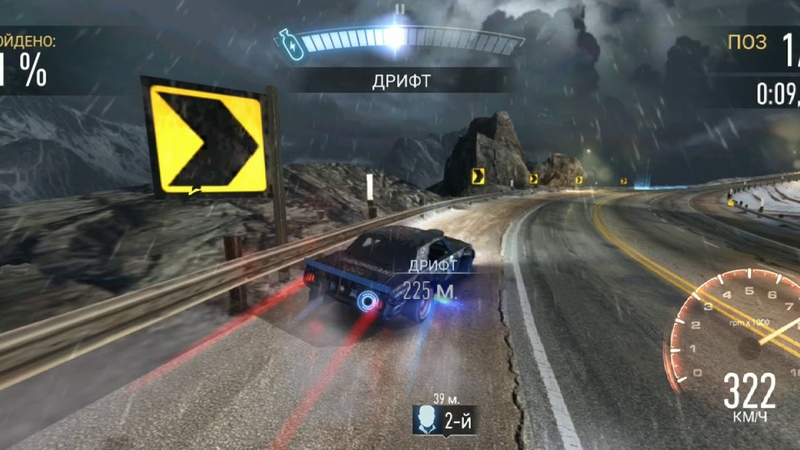 Need for Speed No Limits Underground Rivals S5 Land Slide Driver Tier S