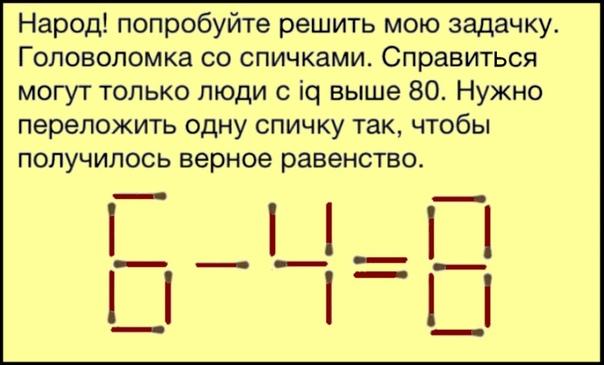 загадки головоломки фото случае отсутствия