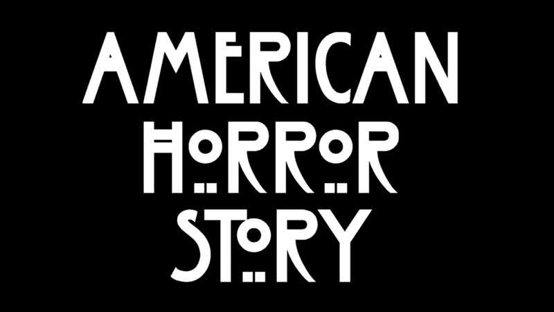 Американская история ужасов 2 сезон