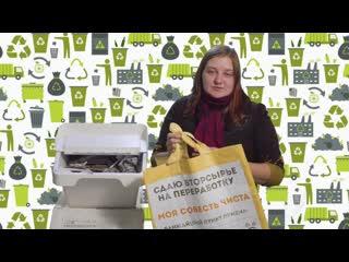 #ЖивёмБезМусора-6: Как организовать раздельный сбор отходов дома: как собирать и куда сдавать