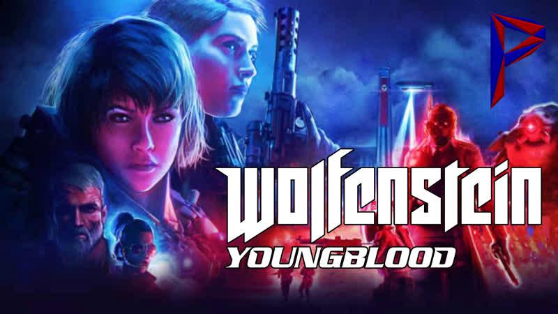 Wolfenstein: Youngblood. Парные последствия. Финал. 8