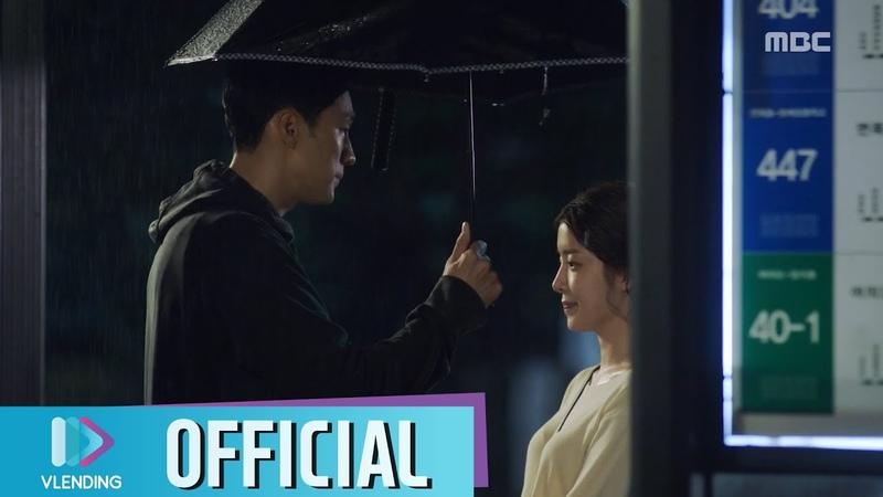 [MV] 가호(Gaho) - 그렇게 가슴은 뛴다 [내 뒤에 테리우스 OST Part.1(My Secret Terius OST Part.1)]