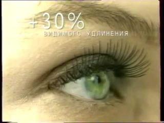Реклама Лореаль Лонжитюд Милла Йовович Ноябрь 2001