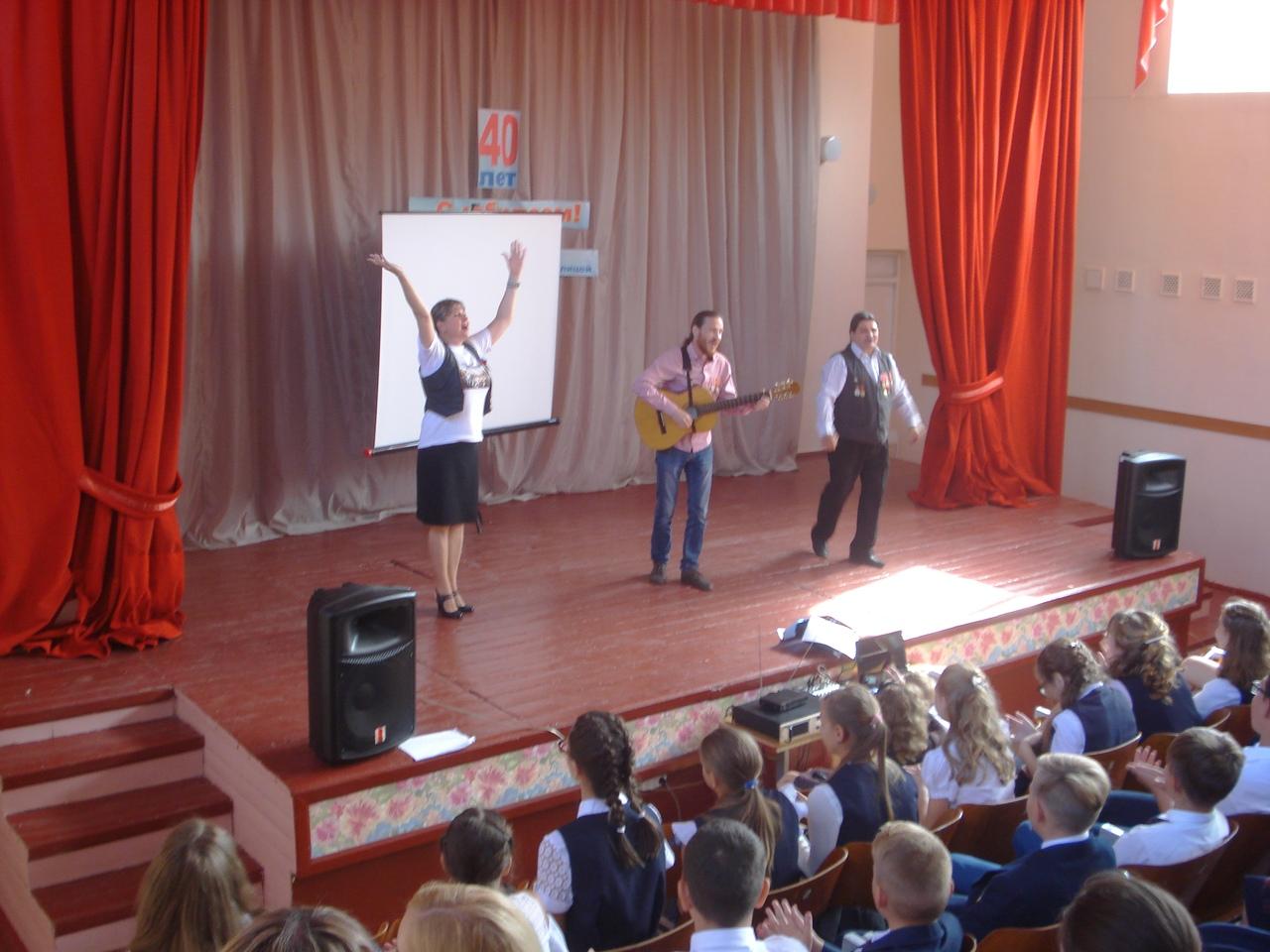 отдел обслуживания учащихся 5-9 классов, Донецкая республиканская библиотека для детей, день знаний, занятия с детьми, в библиотеке интересно, урок гражданственности