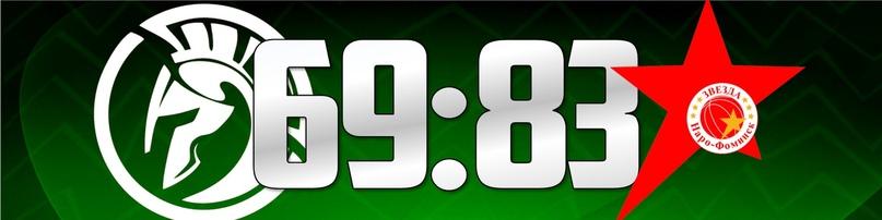 Ожидание/Реальность — обзор матчей 7 тура ОЛБЛ, изображение №2