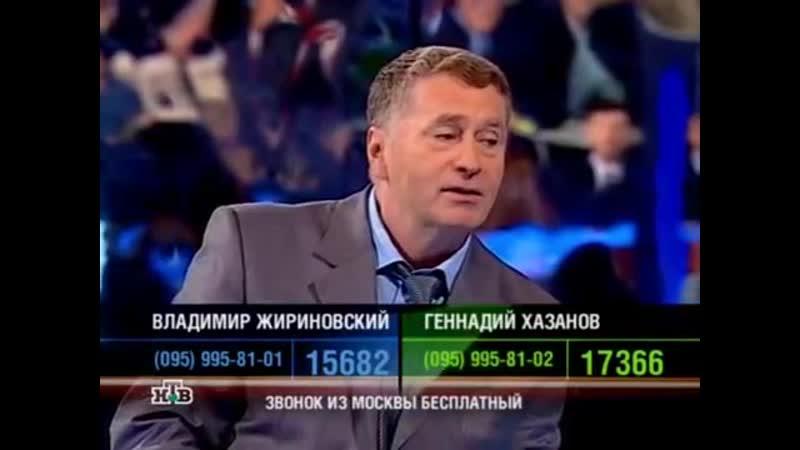 К барьеру ( Жириновский против Хазанова)