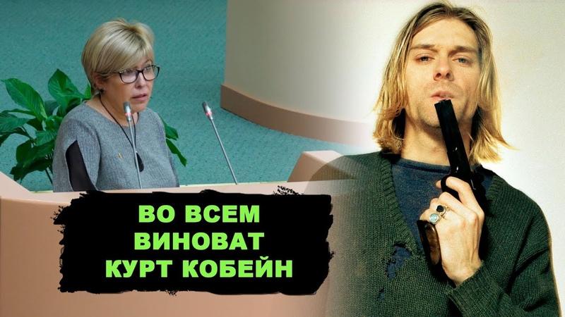 Максимально бредовая аналитика Дети страдают из за западной музыки Путин ни при чем