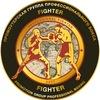 Промоутерская Группа  «FIGHTER»