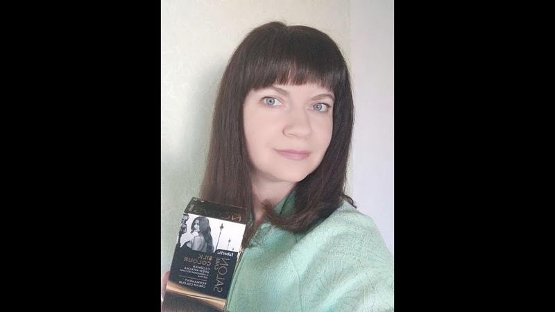 ТЕСТ ДРАЙВ Краска для волос Salon care и средство для удаления краски с кожи Exper от Фаберликt