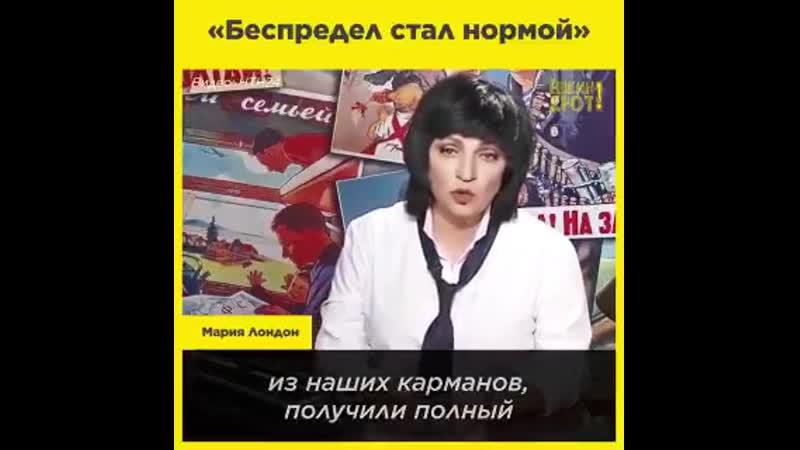 Картина российской жизни всё больше напоминает апокалипсис разруха, зловоние и полное безз