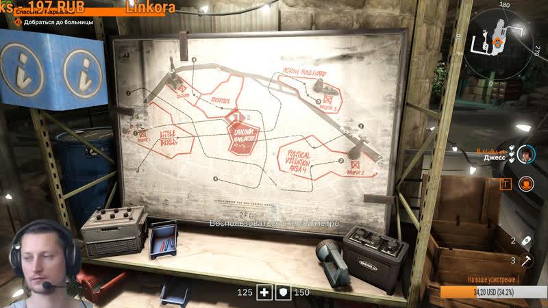 Wolfenstein Youngblood 2 Хардкорим