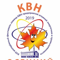 "Логотип ФЕСТИВАЛЬ КВН ""ОСЕННИЙ МАКСИМУМ"""
